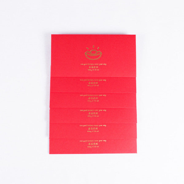 Chinese Red Envelopes, Hong Bao, Let Good Fortune Come Your Way, Pack of 6