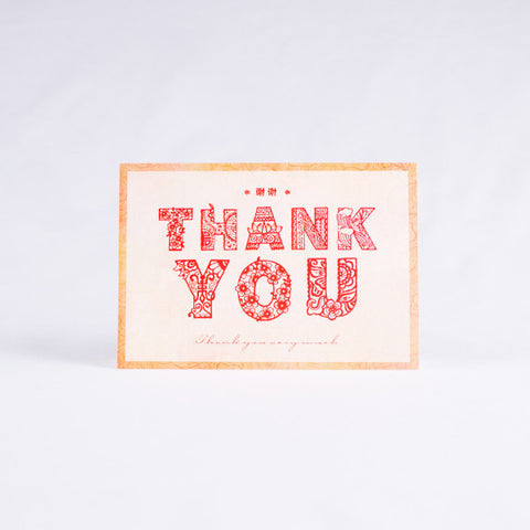 Chinese Cut Paper Art, Thank You Card