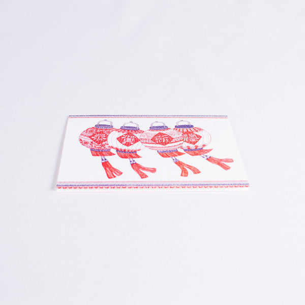 Chinese Cut Paper Art, Happy Chinese New Year Card
