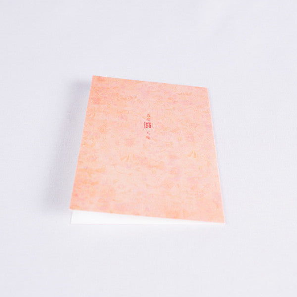 Chinese Cut Paper Art, Tie the Knot Wedding Card