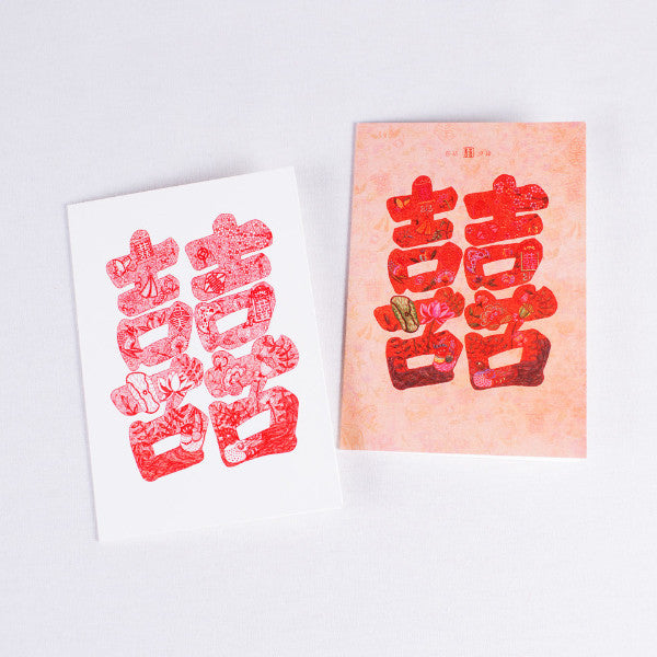 Chinese Cut Paper Art, Stay in Love Wedding Card
