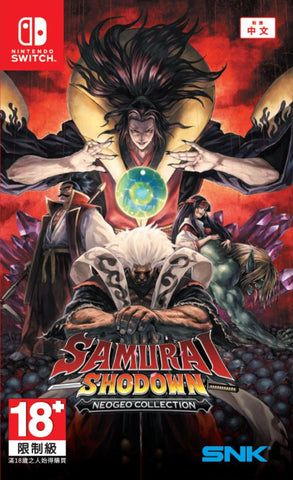 Samurai Shodown Neogeo Collection (Nintendo Switch/Asia) - GameShop Asia