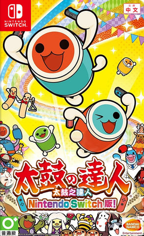 Taiko No Tatsujin (Nintendo Switch) - Multi-language