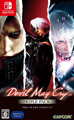 Devil May Cry Triple Pack (Nintendo Switch) - GameShop Asia