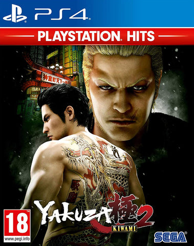 Yakuza Kiwami 2 (PS4) - GameShop Asia