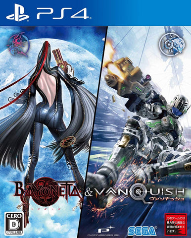 Bayonetta & Vanquish (PS4/Asia) - GameShop Asia