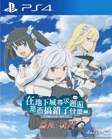 Is It Wrong to Try to Pick Up Girls in a Dungeon? Infinite Combate (PS4) - Multi-language