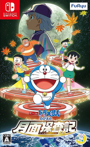 Doraemon Nobita No Getsumen Tansaki (Nintendo Switch/Asia/Chinese) - GameShop Asia