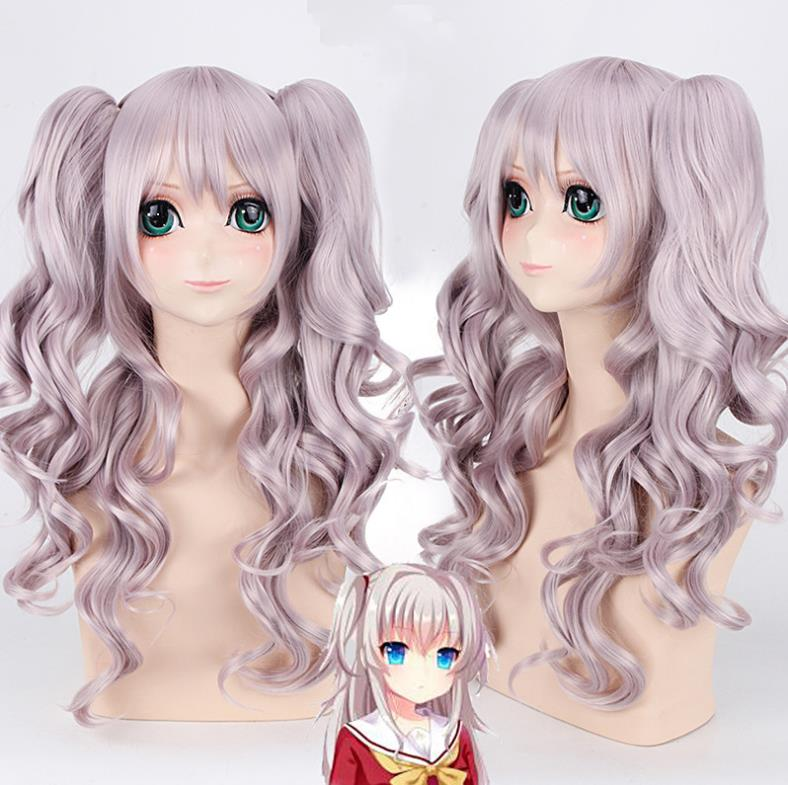 Ash silver long curly pigtail cosplay wig only at Smart Wigs Sydney