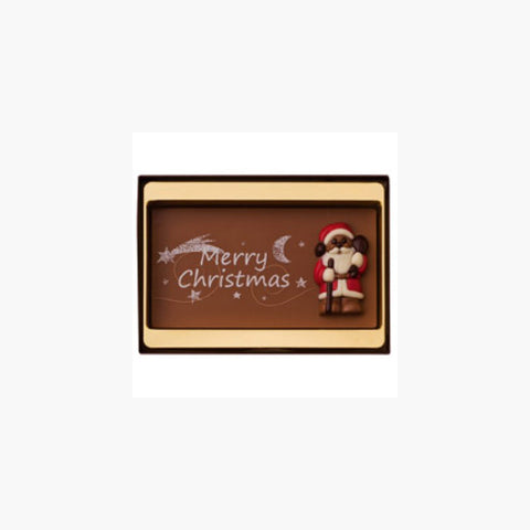 Chocolate Card