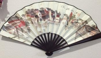 Large Chinese Silk & Bamboo Folding Hand Fan