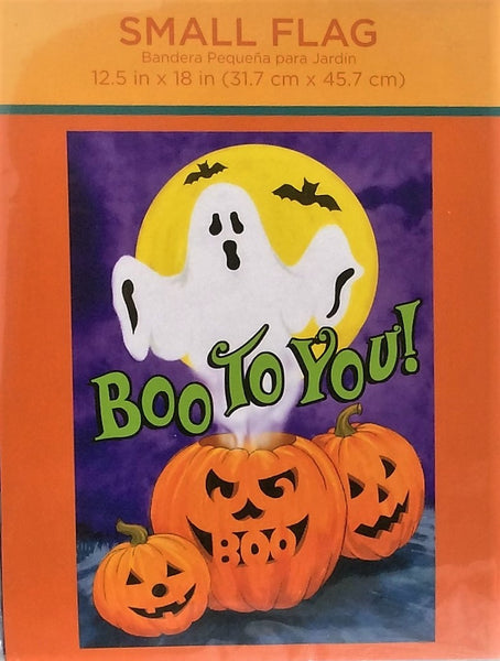 "Halloween Boo To you! Ghost, Small Flag 12.5"" x 18"""