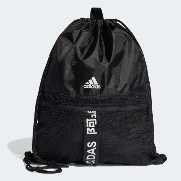 Adidas 4ATHLTS Gym Bag Black FJ4446 Sportstar Pro Newcastle, 2300 NSW. Australia. 1