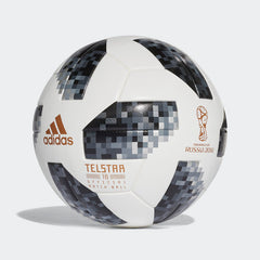 Adidas FIFA World Cup Official Match Ball CE8083 Sportstar Pro Newcastle, 2300 NSW. Australia. 1