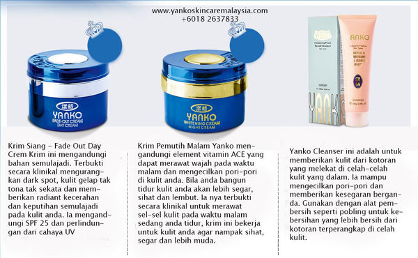 Yanko Basic Night Cream