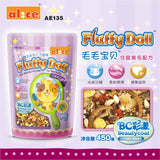 ALICE FLUFFY DOLLHAIR BEAUTY FOR HAMSTER 450G/ 600G
