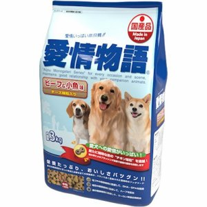 Yeaster Aijyou Small Breed Fish & Beef 3kg