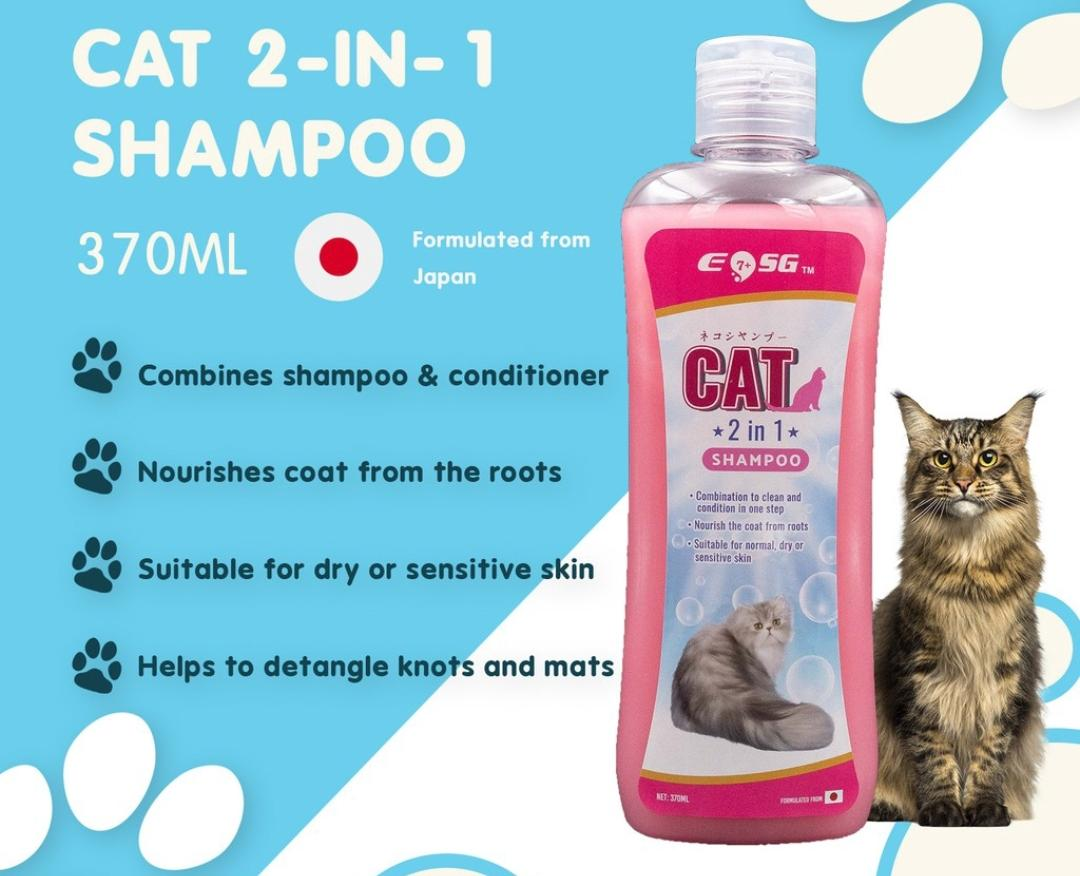 EOSG 7+ Cat 2-in-1 Shampoo - Mild Alkaline Pet Shampoo 370ml