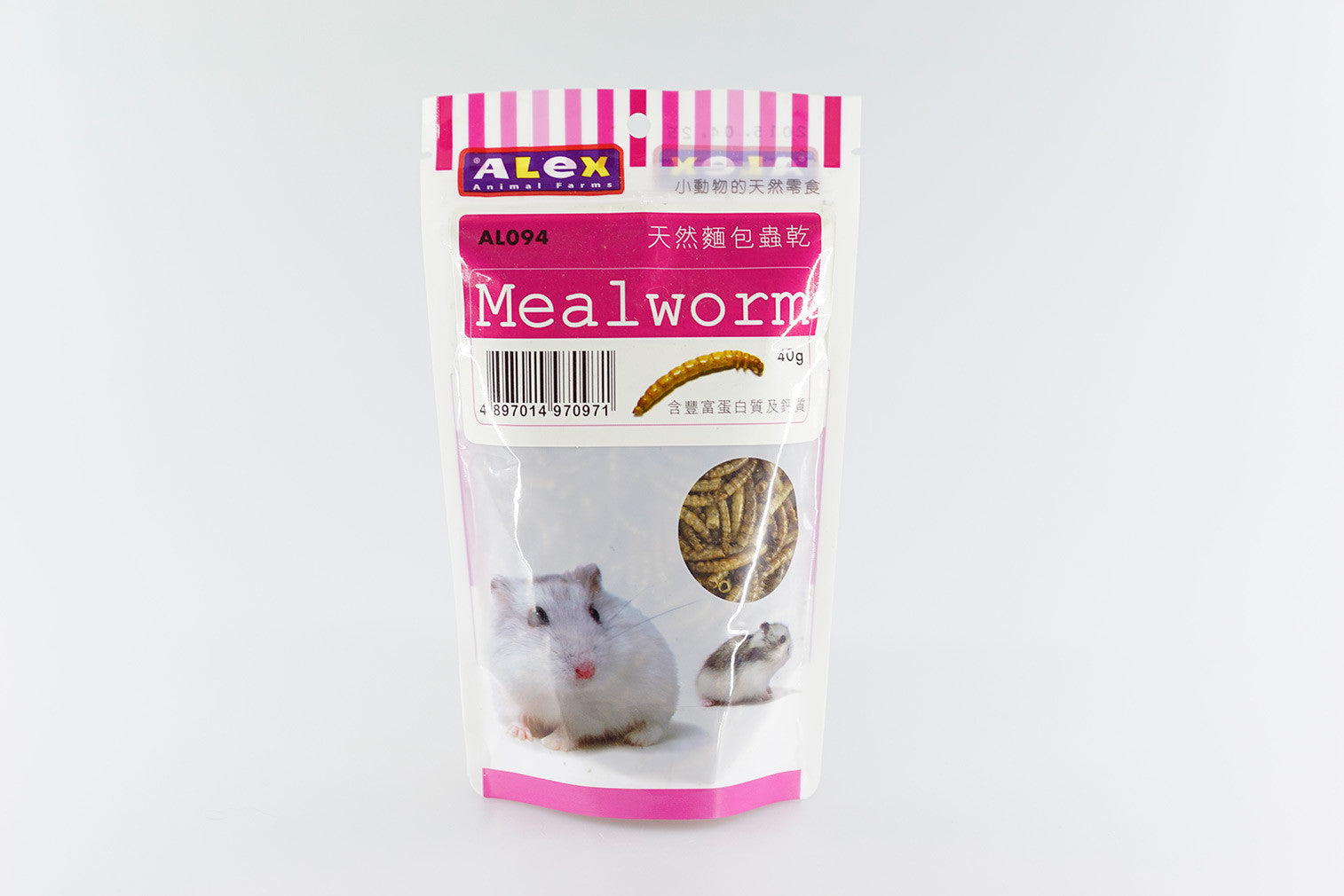 Alex Dried Mealworm 40g