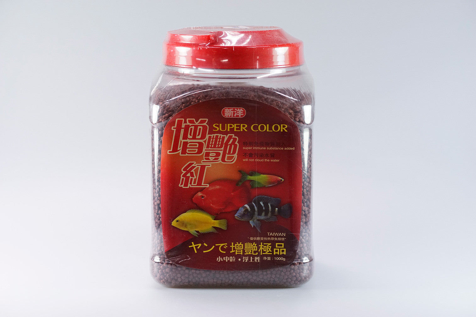 Xin Yang Super Color fish food - 260g / 1000g