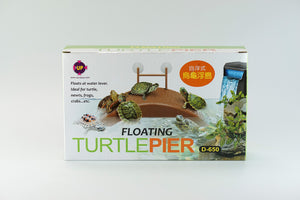 Up Aqua Floating Turtlepier D-650