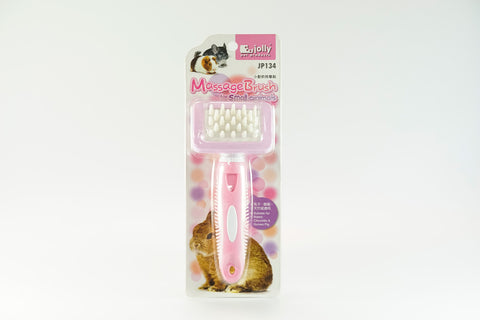 Jolly JP135 Massage Brush for Small Animals