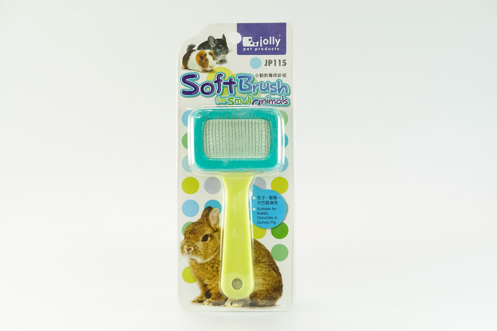 Jolly Soft Brush for Small Animals