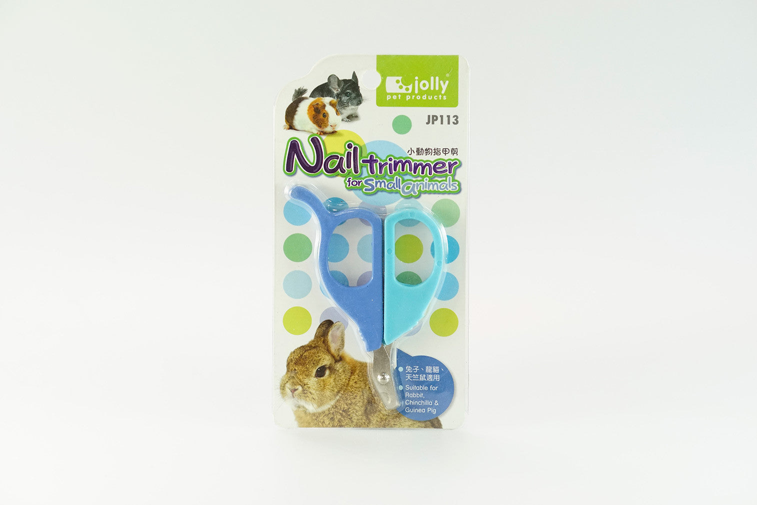 Jolly JP113 Nail Trimmer for Small Animals