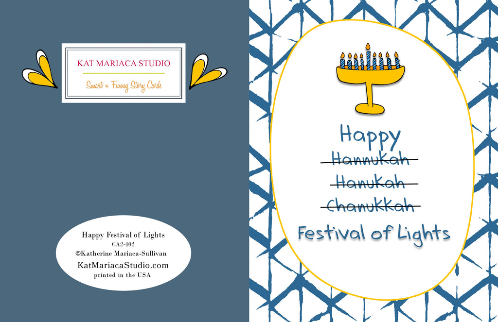 Happy Festival of Lights - a Funny Hanukkah Card