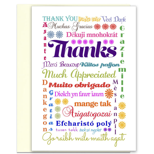 Thank you - Multi-lingual International Thank You Card - KatMariacaStudio - 1