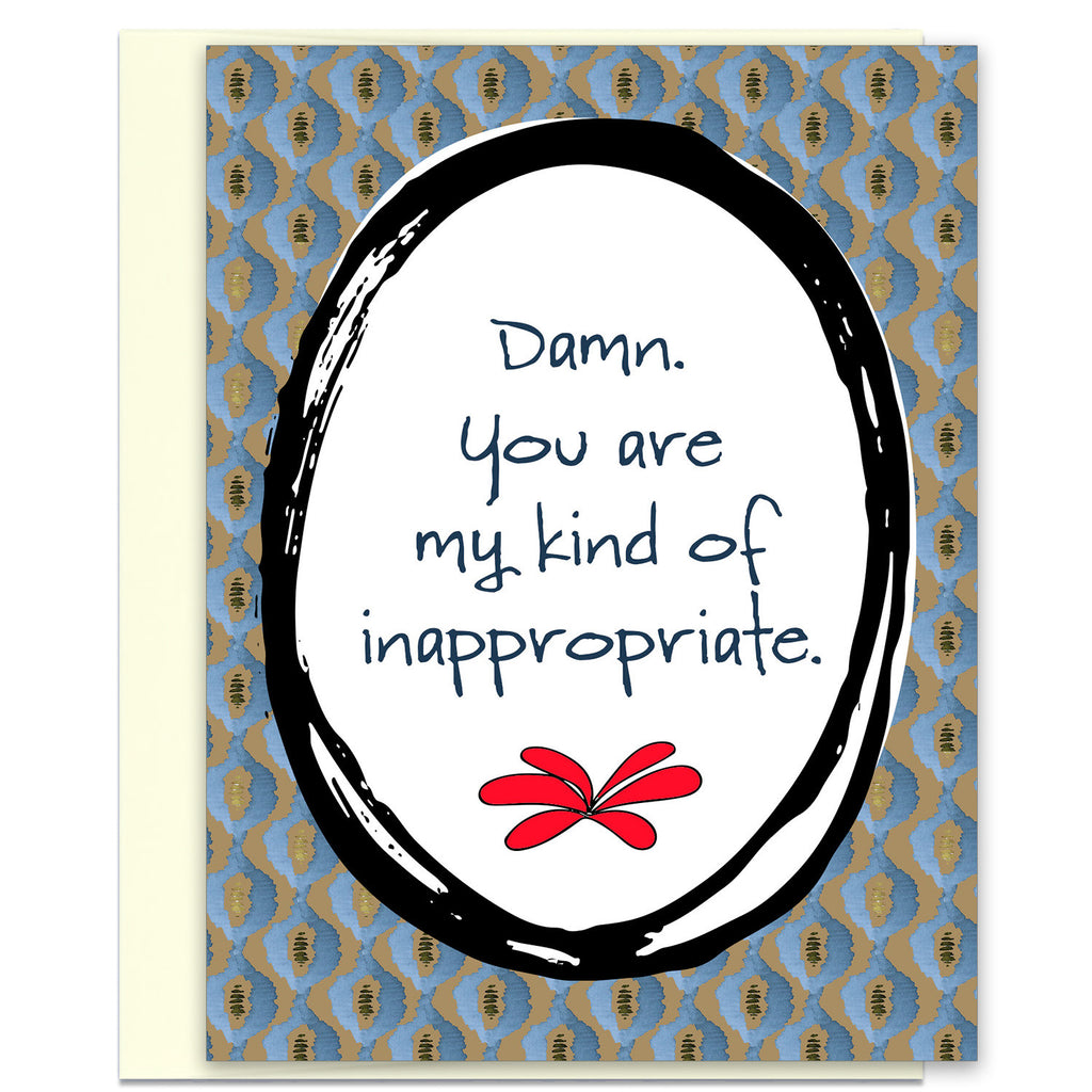Sexy Love Card - My Kind of Inappropriate - KatMariacaStudio - 1
