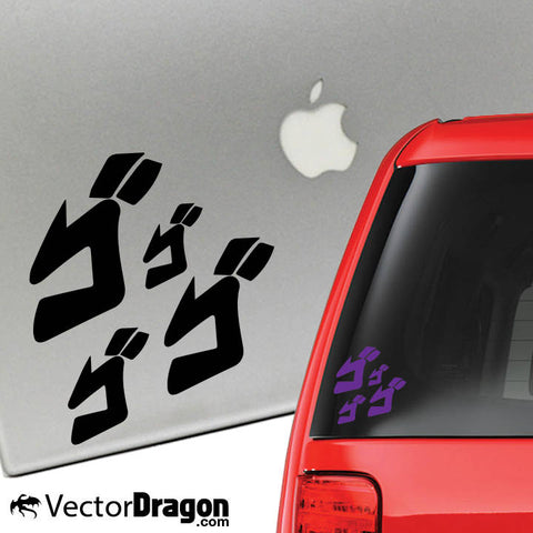 Menacing Vinyl Decal