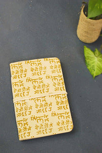 Devanagari Journal