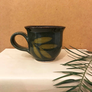 Leaf Coffee Mug (Set of 2)