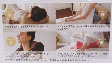 how to use Japanese back neck massager