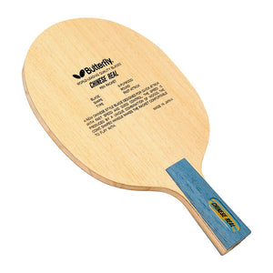 Butterfly Chinese Real Penhold Table Tennis Blade