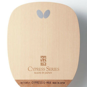 Butterfly Cypress G-Max Table Tennis Blade