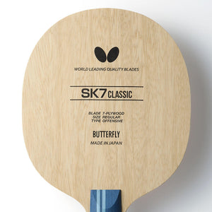 Butterfly SK7 Classic CS Table Tennis Blade