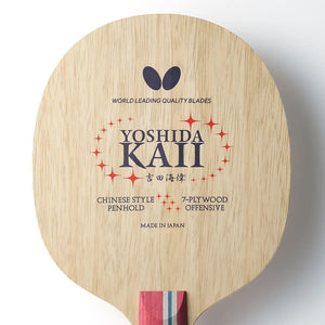 Butterfly Yoshida Kaii CS Table Tennis Blade