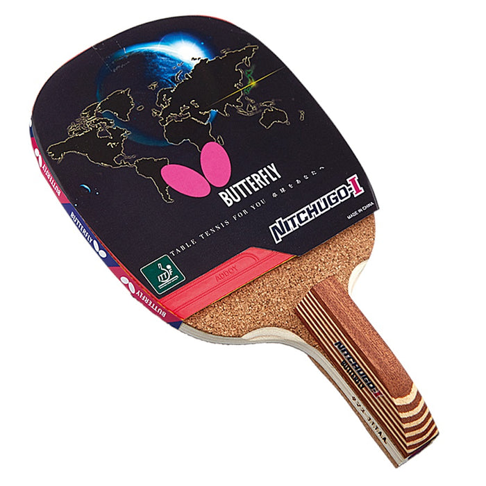 Butterfly Nitchugo Penhold Table Tennis Racket