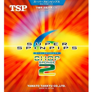 TSP Super Spinpips Chop 2 Sponge Table Tennis Rubber