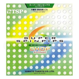 TSP Super Spinpips Chop Sponge Table Tennis Rubber