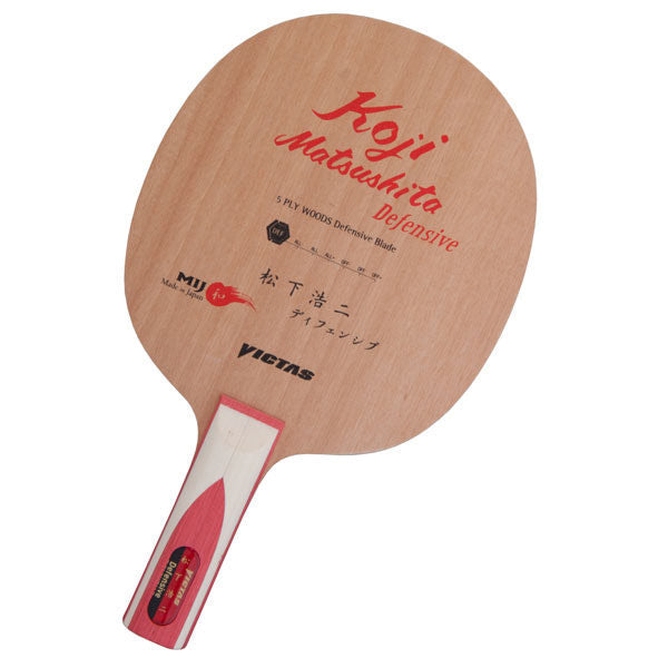 Victas Koji Matsushita Defensive Table Tennis Blade (Original Version)