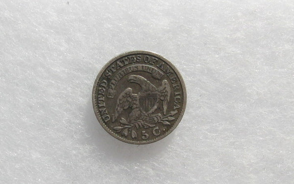 1831 Capped Bust Half Dime F-12