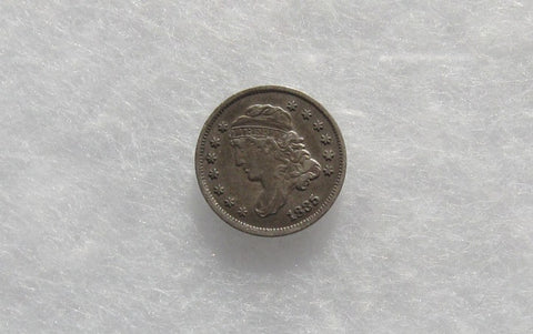 1835 Small Date, Large 5C Half Dime XF-40 - Of Coins & Crystals