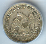 1854 Seated Liberty Quarter Arrows ICG AU53 - Of Coins & Crystals