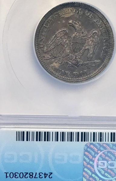 1858 Seated Liberty Quarter  ICG AU58 - Of Coins & Crystals