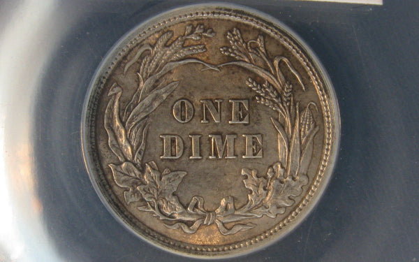 1911 Barber Dime.   ANACS MS-63 - Of Coins & Crystals