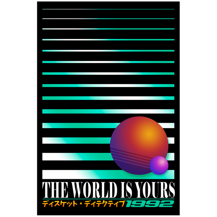 Poster - The World Is Yours Poster