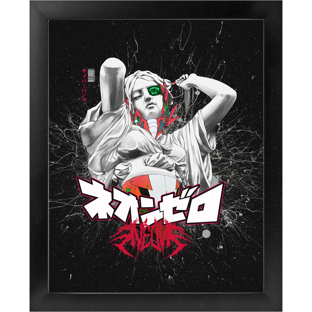 Cybervision Framed Print Vapor95 11x14 inch Black Red